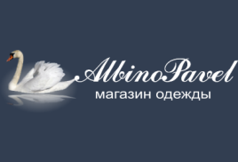 AlbinoPavel